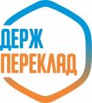 Бюро переводов «Держпереклад»