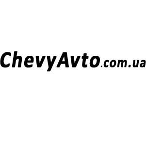 Шеви Авто интернет-магазин